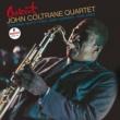 John Coltrane Quartet Crescent