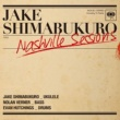 Jake Shimabukuro ナッシュビル・セッションズ