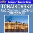 Slovak Philharmonic Orchestra&Bystrik Rezucha Piano Concerto No. 1 in B-Flat Minor, Op. 23: II. Andantino semplice - Prestissimo