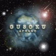GUSOKU APOLLO