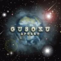 GUSOKU EMANON