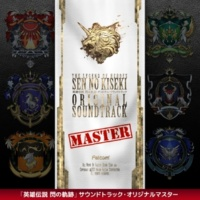 Falcom Sound Team jdk 走れマッハ号!(PCM/FLAC/24bit/48kHz/2ch)