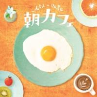 扇谷研人&伊藤ハルトシ 麦の唄(FLAC/flac/24bit/96kHz/2ch)