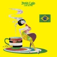 Mika Samba Jazz Trio イパネマの娘 Garota de Ipanema(FLAC/flac/24bit/96kHz/2ch)