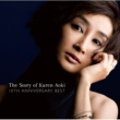 青木カレン The Story of Karen Aoki -10th Anniversary Best-