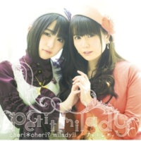 petit milady everyday shine3