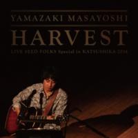 山崎まさよし 晴男(HARVEST~LIVE SEED FOLKS Special in KATSUSHIKA 2014~ver.)