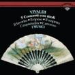 イ・ムジチ合奏団 Vivaldi: 5 Violin Concertos
