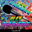 The Professionals Power of Love (Originally Performed by Celine Dion) [Karaoke Version]