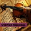 Camerata Academica Salzburg Violin Concerto No. 3 in G Major, K. 216: I. Allegro