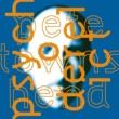 Pete Townshend Psychoderelict