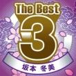 坂本冬美 The Best 3