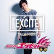 三浦大知 EXCITE(テレビオープニングサイズ)
