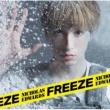 ニコラス・エドワーズ Freeze (通常盤A)