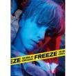 ニコラス・エドワーズ Freeze (初回限定盤)