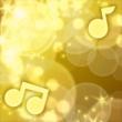 Mobile Melody Series エレクトリカルパレード (メロディー) [東京ディズニーランド「エレクトリカルパレード」テーマ曲]