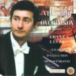 Vladimir Ovchinikov Études d'exécution transcendante S.139: I. Preludio