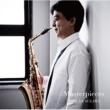 須川展也 組曲~アルト・サクソフォンとピアノのための Op.55/第1楽章:アレグロ