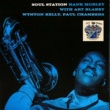 Hank Mobley This I Dig of You