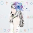 ChouCho BLESS YoUr NAME