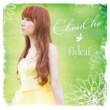 ChouCho looping star