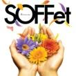 SOFFet 花