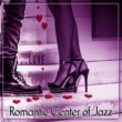 Romantic Music Center
