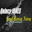 Quincy Jones On the Street Where You Live