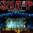 SKA-P Intro (Live)
