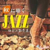 Moonlight Jazz Blue & JAZZ PARADISE ティアーズ・イン・ヘブン(Tears In Heaven)
