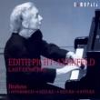 エディット・ピヒト=アクセンフェルト アクセンフェルト・ラスト・コンサート 《完全収録盤》