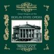 Helge Roswaenge La Traviata: De' miei bollenti spiriti (Recorded 1935)