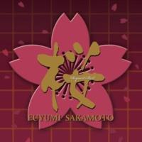 坂本冬美 夜桜お七 [2007]