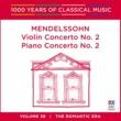 Victor Sangiorgio/西オーストラリア交響楽団/Vladimir Verbitsky Mendelssohn: Piano Concerto No.2 in D Minor, Op.40, MWV O11 - 1. Allegro appassionato