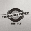 Transerfing Project