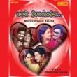 "S. P. Balasubrahmanyam&K. S. Chithra Rojappu (From ""Panneer Nathigal"")"
