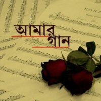 Debanjan,Pintu Mishra&Kaushik Ganguly Amar Gaan