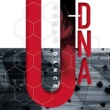 砂原良徳 U-DNA