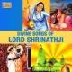 Ravindra Sathe Paga Ghungharu Bandhi Mira Nachi