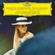 ゲザ・アンダ/モーツァルテウム・カメラータ・アカデミカ、ザルツブルク Piano Concerto No.6 In B-Flat Major, K.238: Mozart: 1. Allegro aperto [Piano Concerto No. 6 in B flat major, K.238]