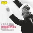 ベルリン・フィルハーモニー管弦楽団/ヘルベルト・フォン・カラヤン 交響曲 第5番 ホ短調 作品64: 第3楽章:Valse (Allegro moderato)
