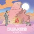 Juanes Fuego