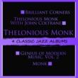 Thelonious Monk/John Coltrane Ruby, My Dear (feat. John Coltrane)