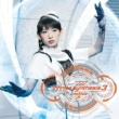 fripSide Two souls -toward the truth-