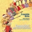 Ensemble Bîrûn & Kudsi Erguner Irak Peşrev