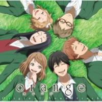 堤博明 TVアニメ「orange」オリジナル・サウンドトラック