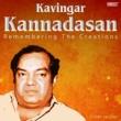 """Vani Jairam Idhayam (From """"Amarakaviyam"""")"""