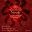 Asha Bhosle Phulo Ke Mele Hum Hai Akele (From ''Devta'')