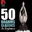 South German Philharmonic Orchestra&Hans Swarowsky Symphony No. 1 in C Minor, Op. 68: II. Andante Sostenuto