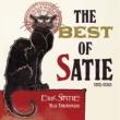 高橋悠治 サティのいる部屋~BEST of Satie